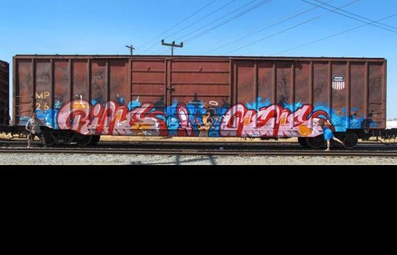 """Seduction"" train by Rime and Meme"