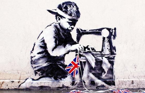 Banksy Stencil Chiselled off the Wall for Auction