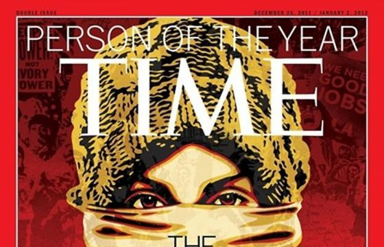 "Shepard Fairey for TIME Magazine ""Person of the Year"" Cover"