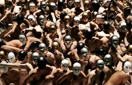 The Photography and Performance Art of Claudia Rogge
