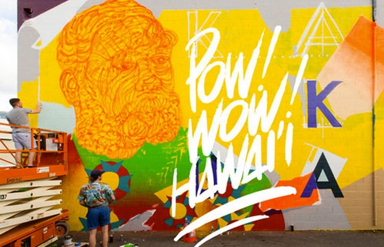 Pow! Wow! 2013 Official Video