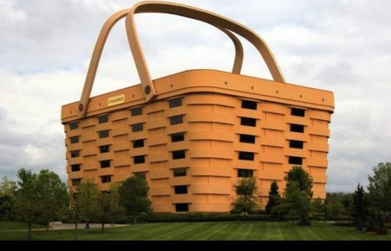 The World's Largest Basket