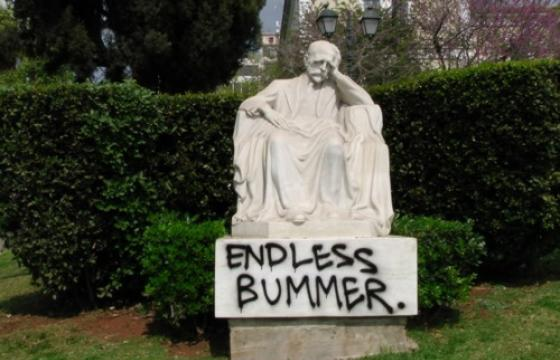 Endless Bummer by Anonymous