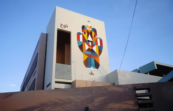 Remed mural in Morocco