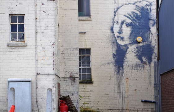 Banksy: Girl with a Pierced Eardrum