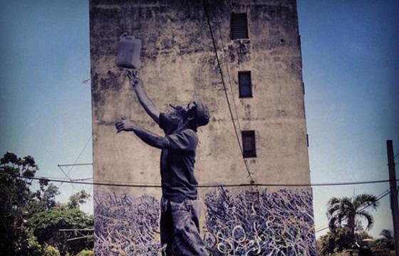 JR x Jose Parla: Wrinkles Of the City Havana, Cuba
