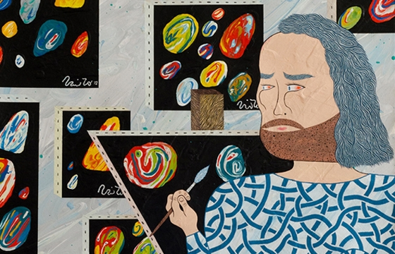 "Matt Leines ""Hyperbolic"" @ Beginnings, Brooklyn"