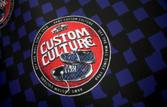 Back to School Design Contest with Vans Custom Culture