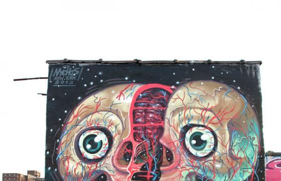 Nychos in Brooklyn