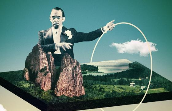 Perpendicular Dreams: Digital Collages by Julien Pacaud
