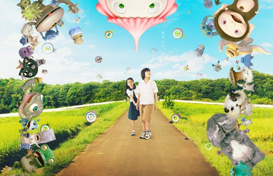 """Jellyfish Eyes,"" The First Film by Takashi Murakami:"