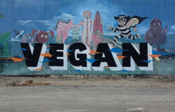 Classic Huntington Beach Mural Perishes