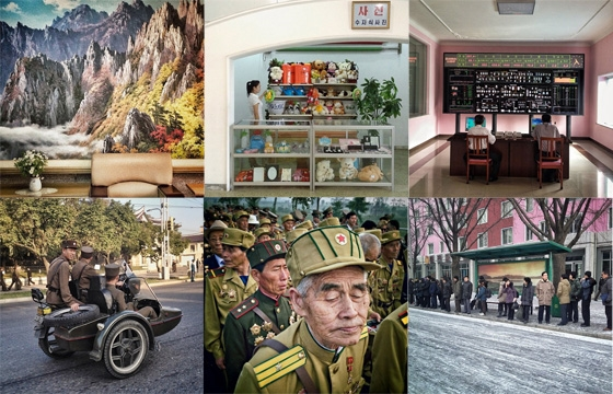 David Guttenfelder: Instagrams From North Korea