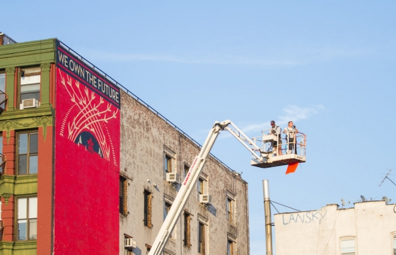 "Shepard Fairey ""We Own The Future"" Mural, Lower East Side, Manhattan"