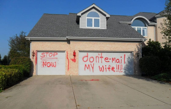 Don't Email My wife!