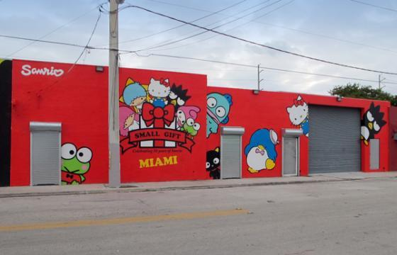 Small Gift Miami opens tonight for Art Basel