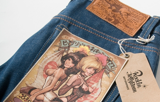 Rockin' Jelly Bean x Big John for Naked & Famous Denim
