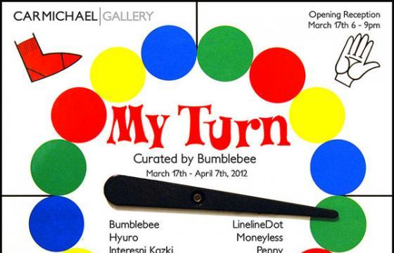 """My Turn"" @ Carmichael Gallery"
