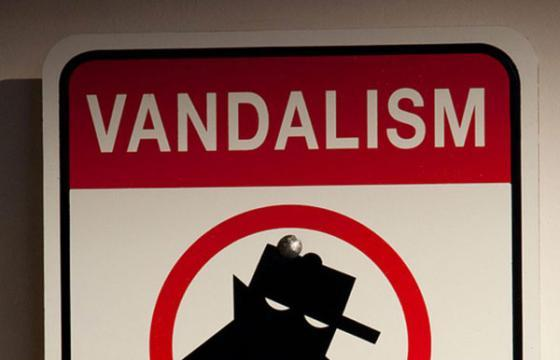 Vandalism Encourage...
