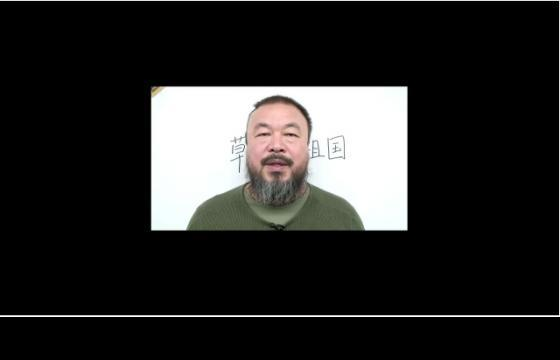 Never Sorry featuring Ai Weiwei