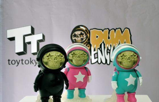 "Ron English + Chris Brown ""Dum English"" toy giveaway"