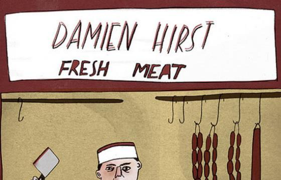 Damien Hirst Fresh Meat
