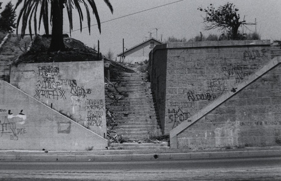 FRIDAY SPOTLIGHT:  70s Los Angeles Chicano gang graffiti photography by Howard Gribble
