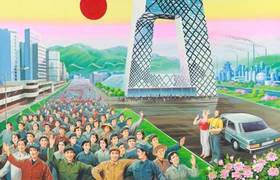 China Re-imagined by North Korean Propaganda Artists