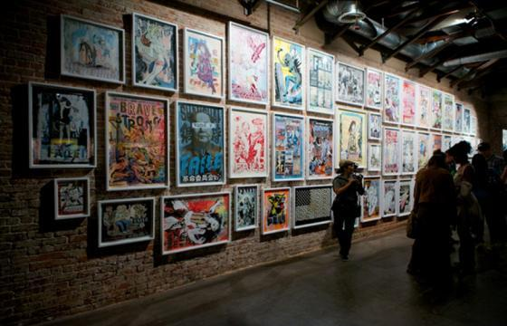"Opening Photos from ""Faile: A Decade of Prints & Originals"""