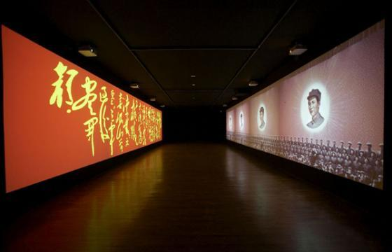 Interactive Video-Game Installation at PS1 by Feng Mengbo