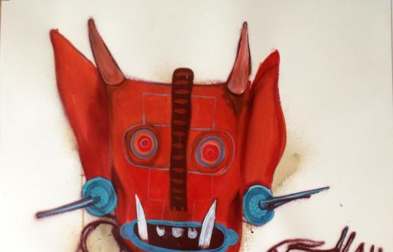 "Saner ""Catharsis"" Exhibition Trailer @ New Image Art, LA"