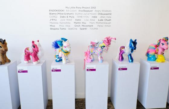 Recap: My Little Pony @ Toy Art Gallery, Los Angeles