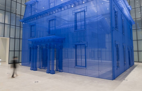 "Do-Ho Suh's ""Home Within Home"""