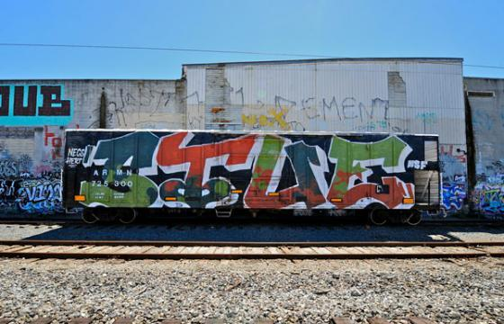 Stue Wholecar