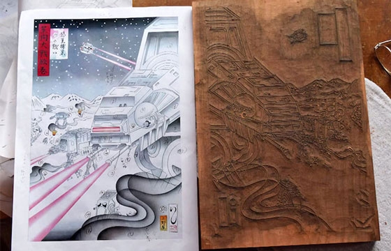 Japanese Ukiyo-e Woodblock Prints of Star Wars Scenes