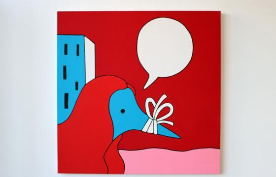 In L.A.: Parra @ HVW8 Art + Design