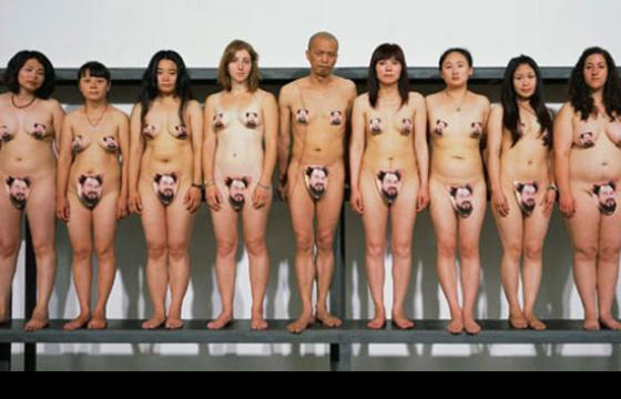 Ai Weiwei Supporters strip off