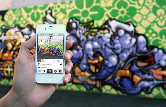 1AM Mobile App Allows You to Capture and Share Your Street Art Discoveries