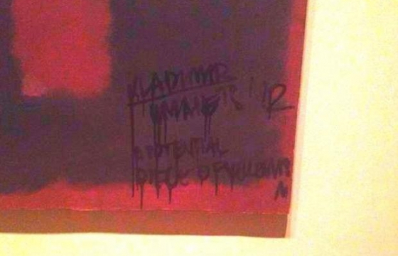 Tate Video Shows How They Restored A Vandalized Rothko