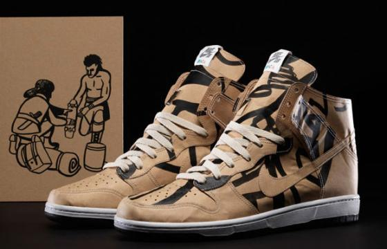 Nike SB x Geoff McFetridge Paper Dunk and at MOCA