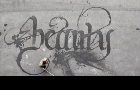Calligraffiti, with Broom, by Niels Shoe Meulman