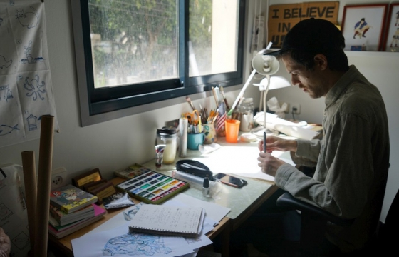Art In Uncertain Times: Addam Yekutieli aka Know Hope Reports from Tel Aviv