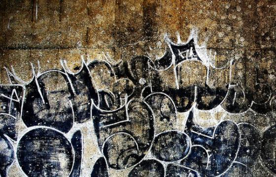 Abstract Expressionist Graffiti