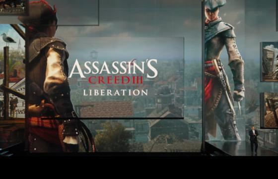 Juxtapoz @ E3 2012: Sony Press Conference