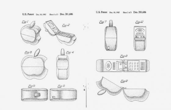 1985 Apple Phone Patent