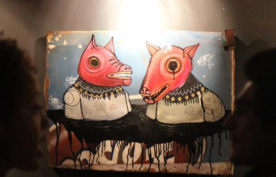 Opening Photos: Saner in Mexico City