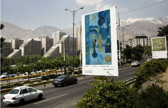 Fine Art In The Streets Of Tehran, Iran
