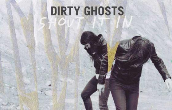 In Music: Jux' Contributor Aesop Rock Remixes Dirty Ghosts' New SIngle