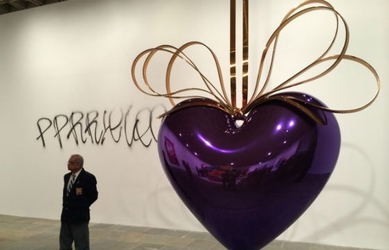 Koons Exhibit Tagged, McCarthy Sculpture Deflated