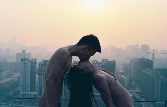 "Books: ""Republic"" by Ren Hang"